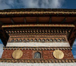 Bhutan architecture