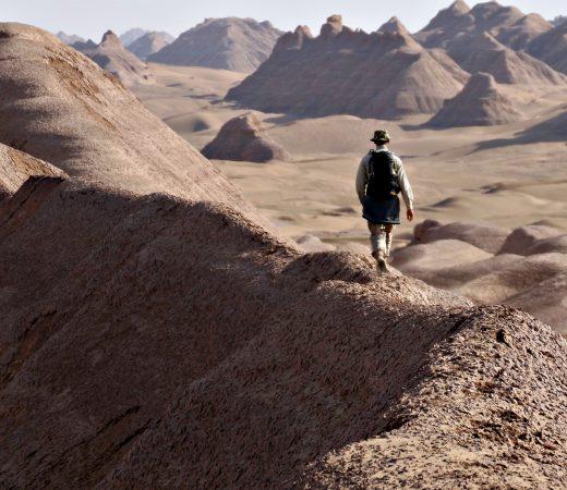 Iran Exped Detail Hero Lut Desert