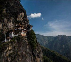 Crossing Bhutan scenery