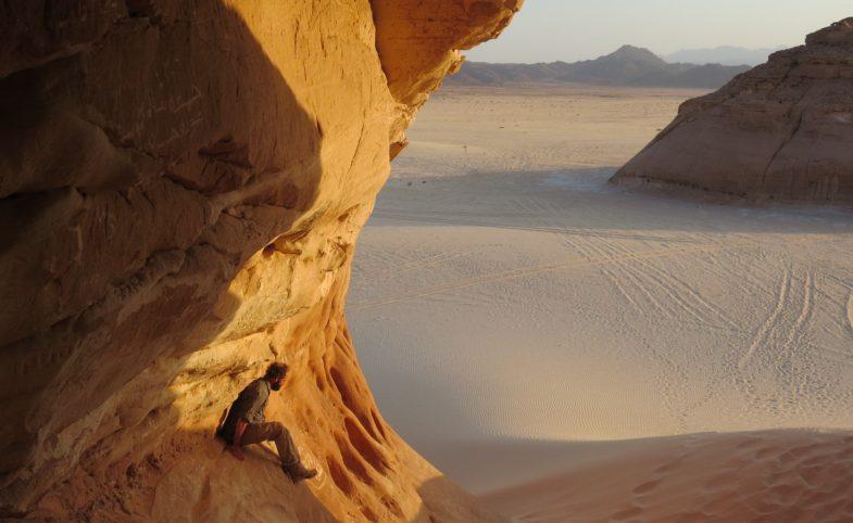 Sinai Exped DESERT
