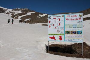 The mine fields map on the Zagros mountain range in Kurdistan