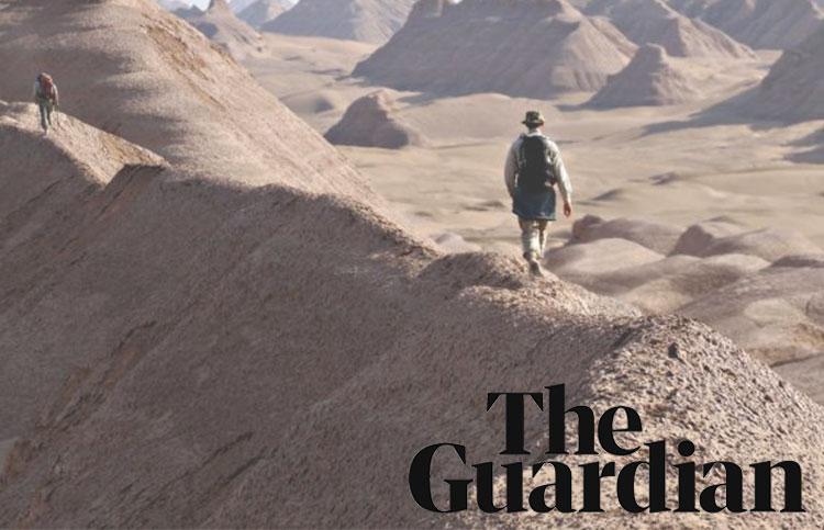lut-desert-guardian